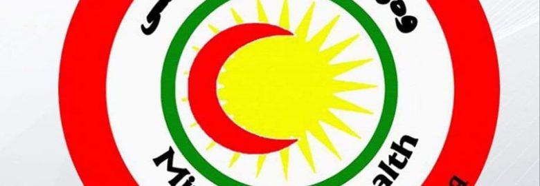Ministry of Health Kurdistan Regional