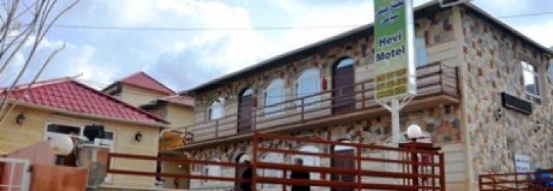 Hevi Tourist Complex