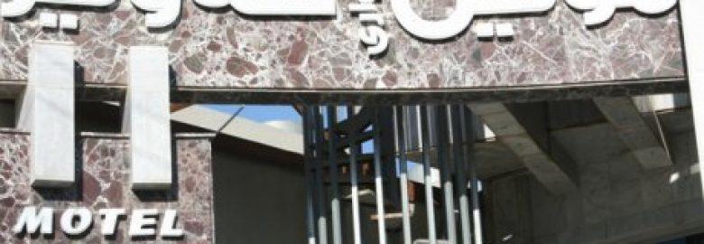 Hawler Hawari Motel