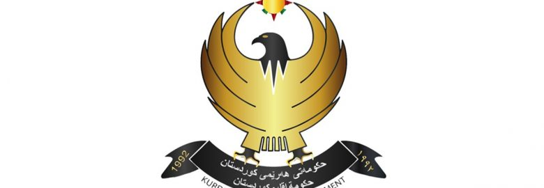 Ministry of Endowment and Religious Affairs Kurdistan Regional