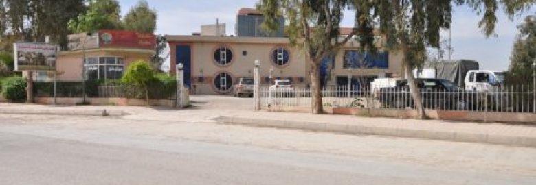 Nakaros Complex