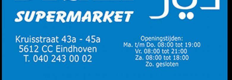 Diyar Supermarket Eindhoven