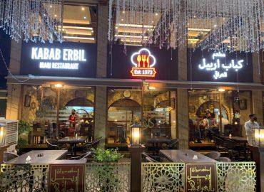 Miran Kabab Erbil